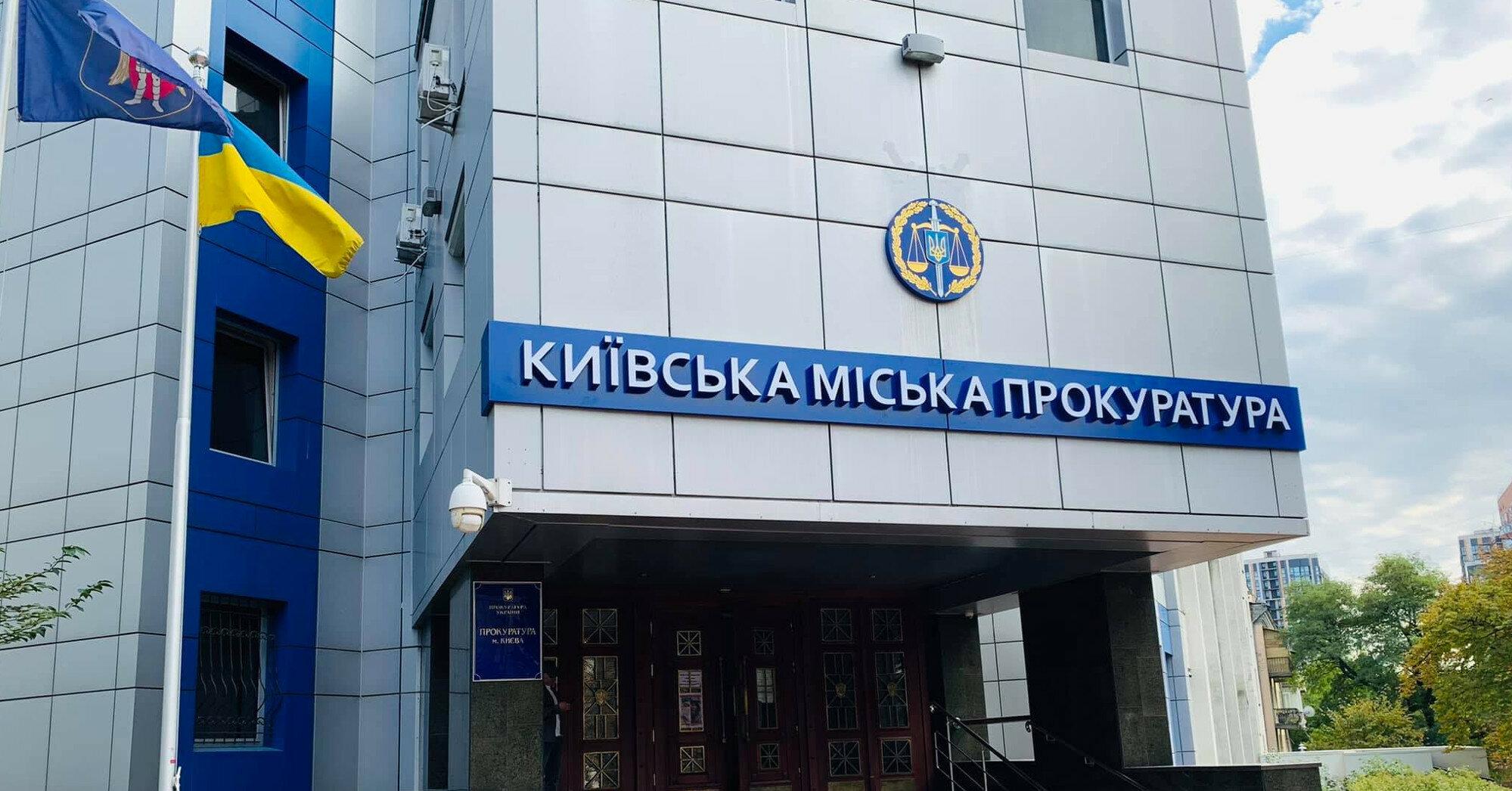 """В """"Киевжилспецэксплуатация"""" проходят обыски"""