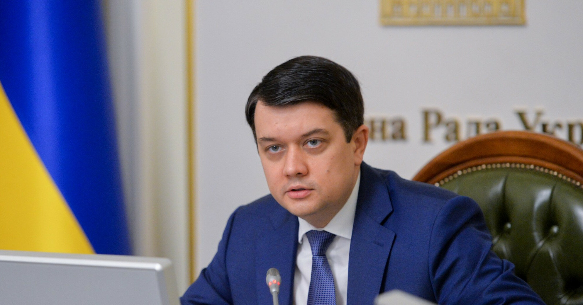 """Разумков прокомментировал слухи об """"увольнении"""" Кличко на СНБО"""