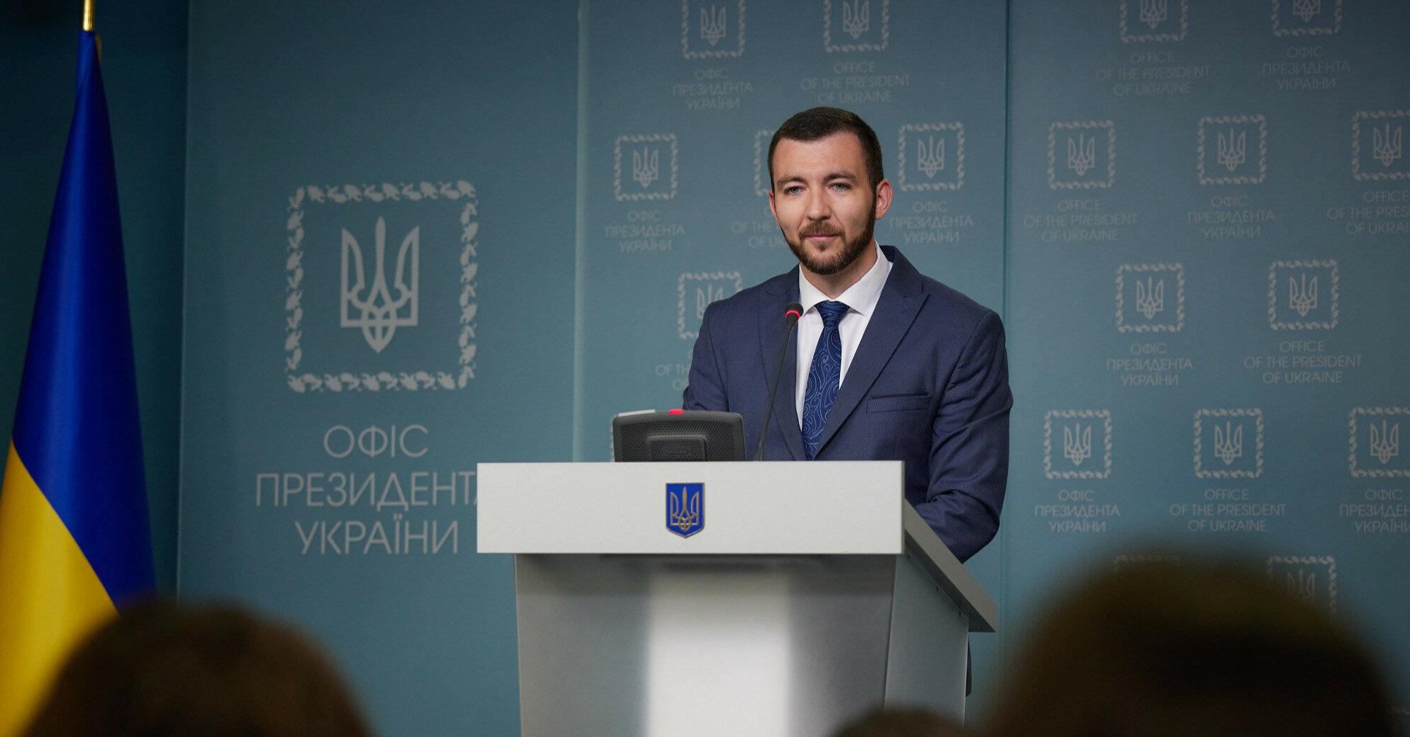 В ОП рассказали, перенесут ли встречу Зеленского и Байдена