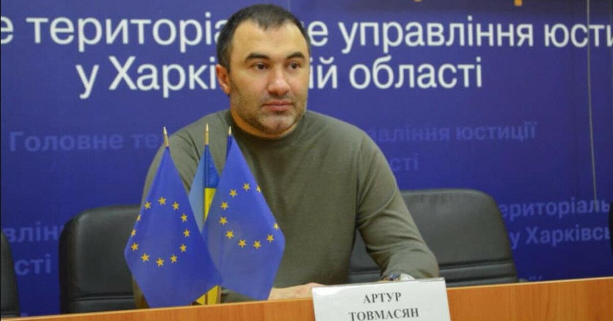 НАБУ и САП вручили подозрение Товмасяну