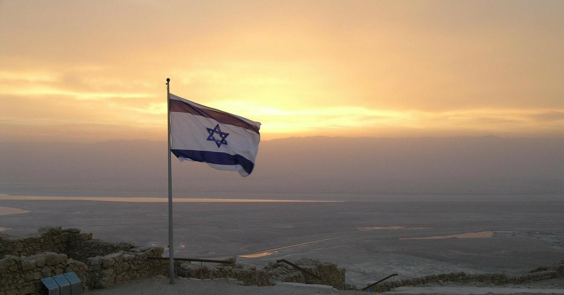 """Израиль нанес ответный удар по """"ХАМАС"""""""