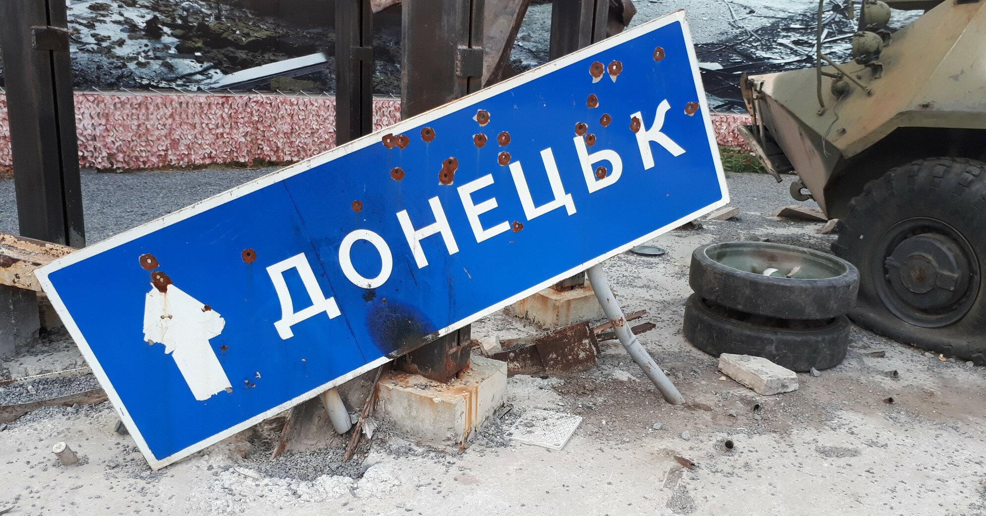 На Донбассе проводят системную политику милитаризации детей