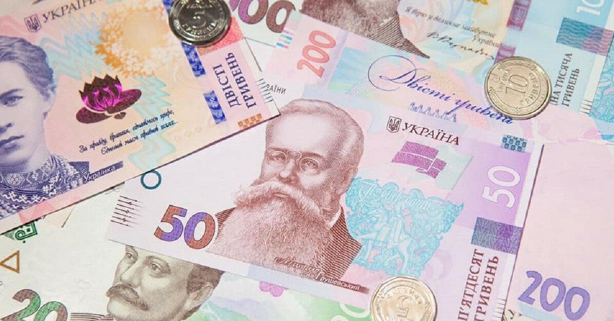Выяснилось, сколько украинцы из своих налогов заплатили за госдолги