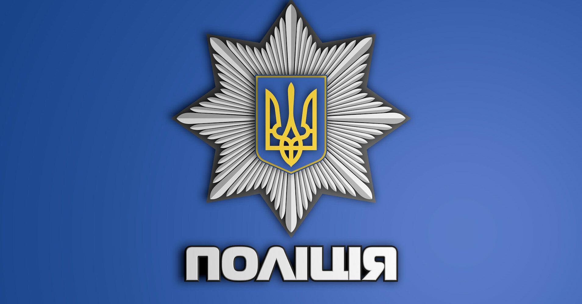 Выяснилось, кто станет новым главой Нацполиции Киева