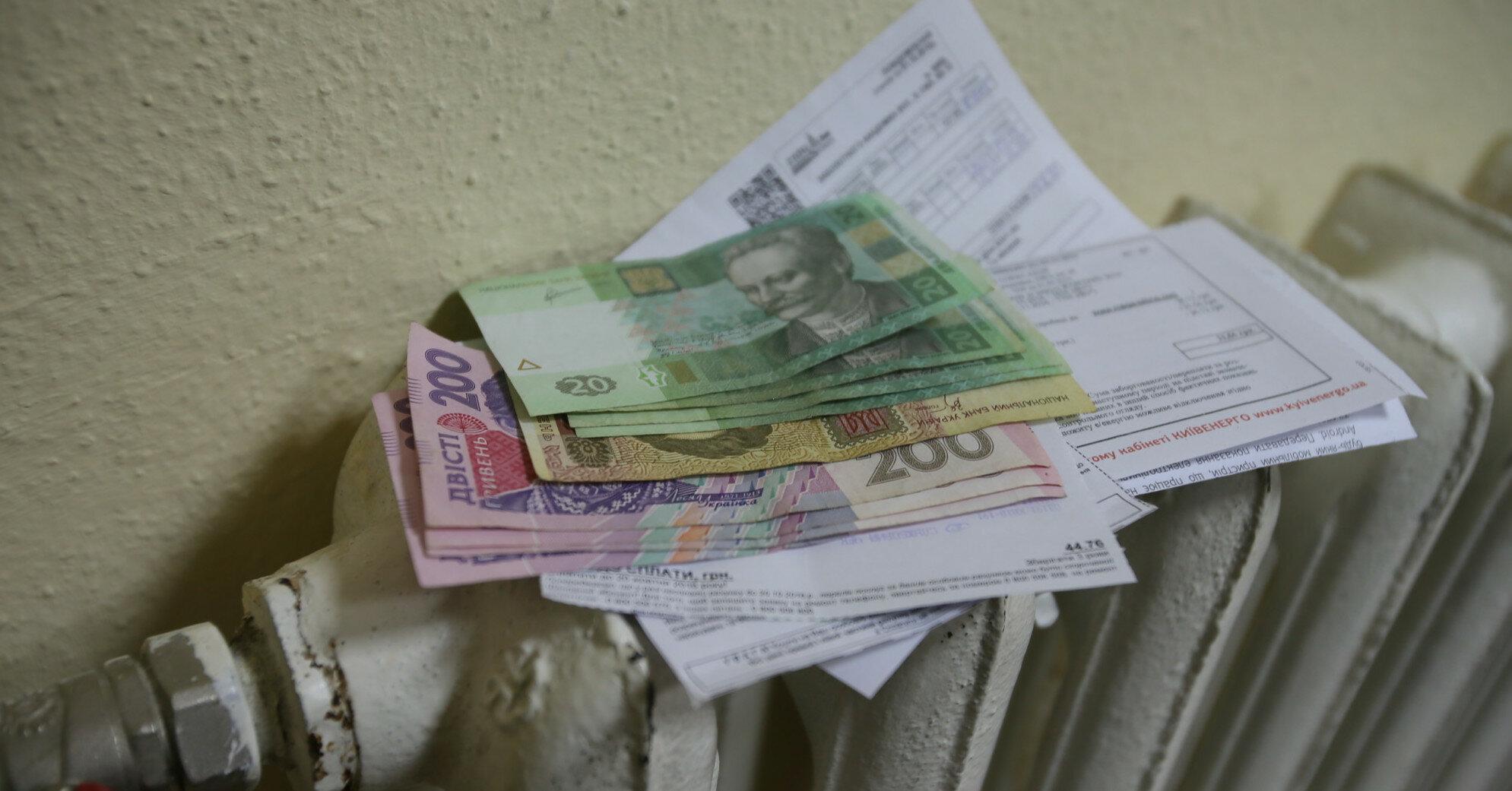 Киевтеплоэнерго пересчитал платежки по требованию АМКУ