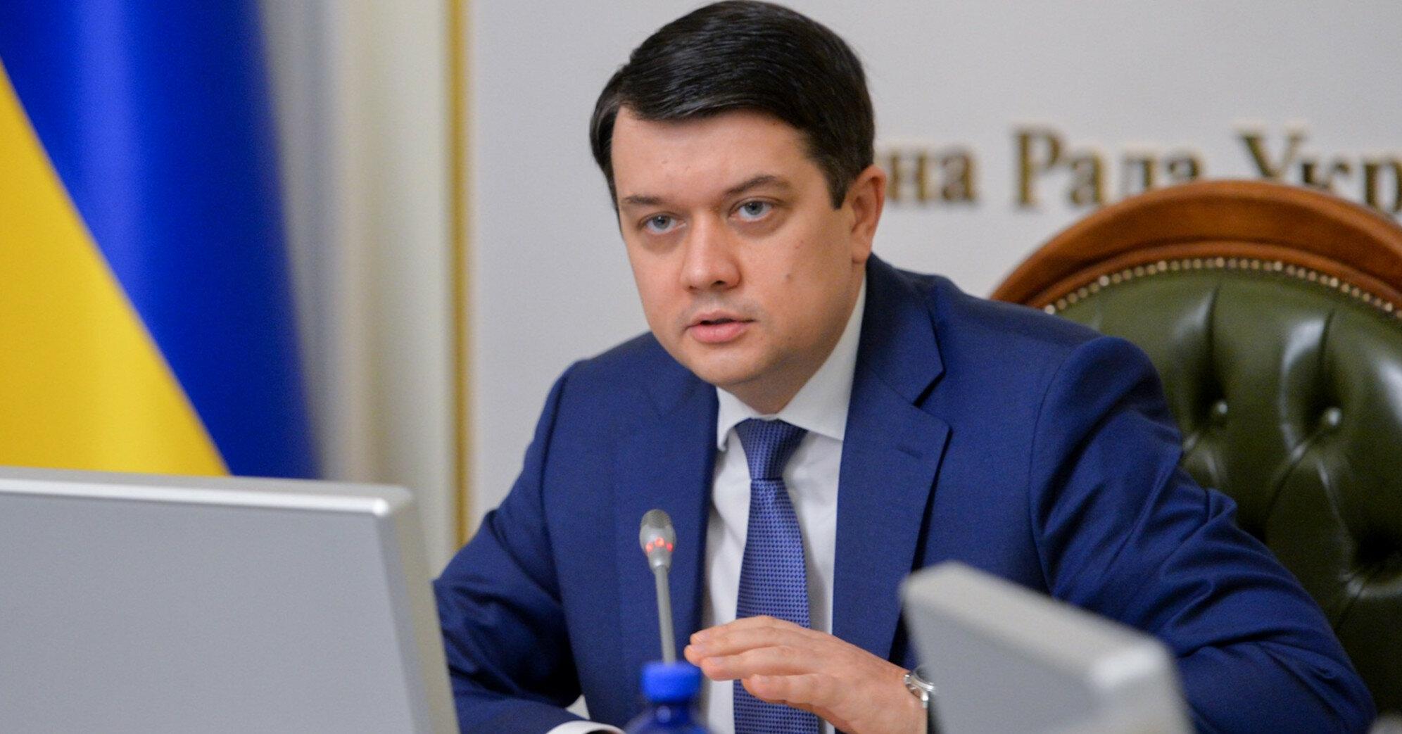 Разумков заявил, что пока нет информации о том, состоится ли заседание СНБО