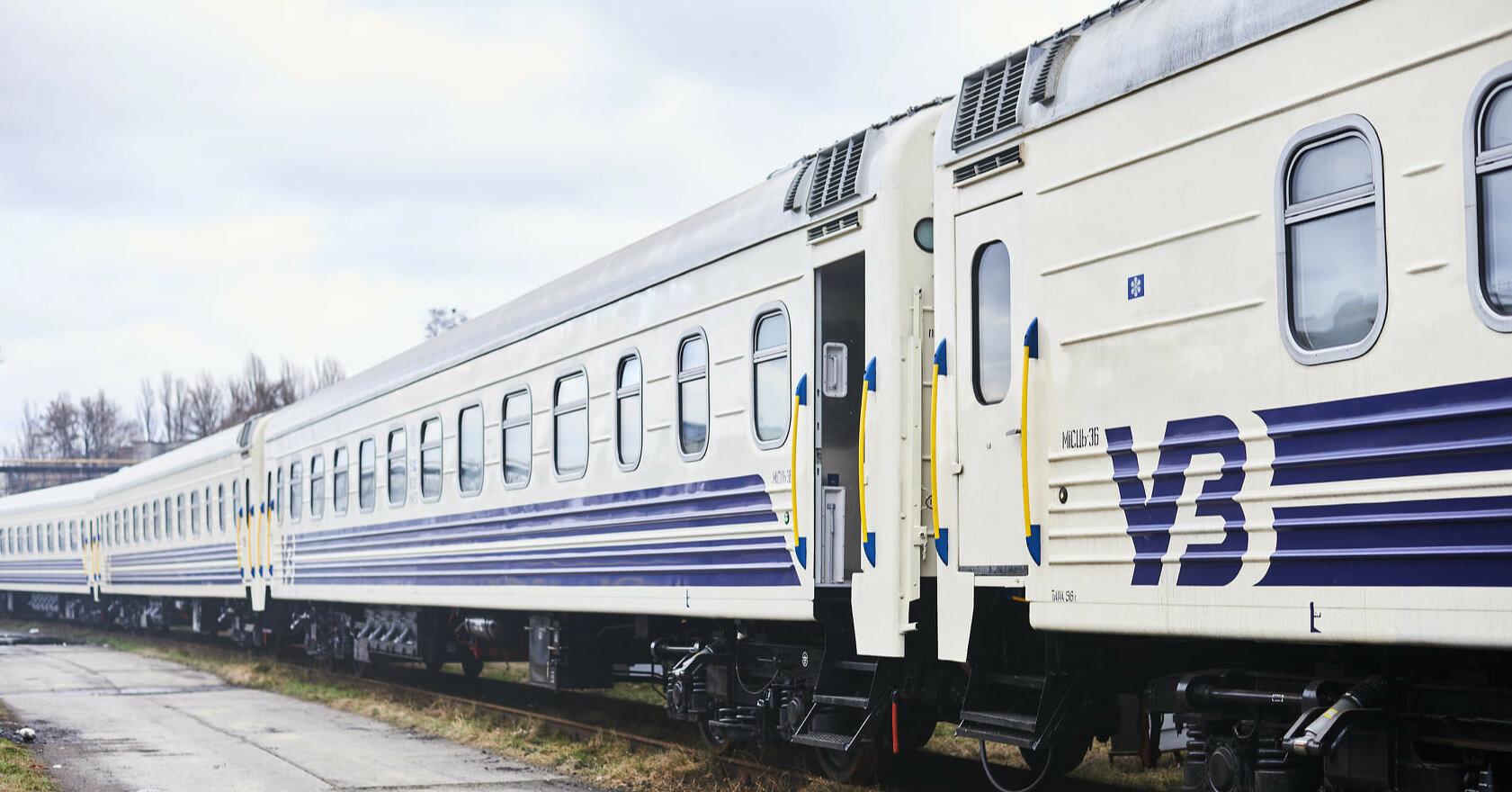 Укрзализныця назначила еще один дополнительный поезд в Одессу