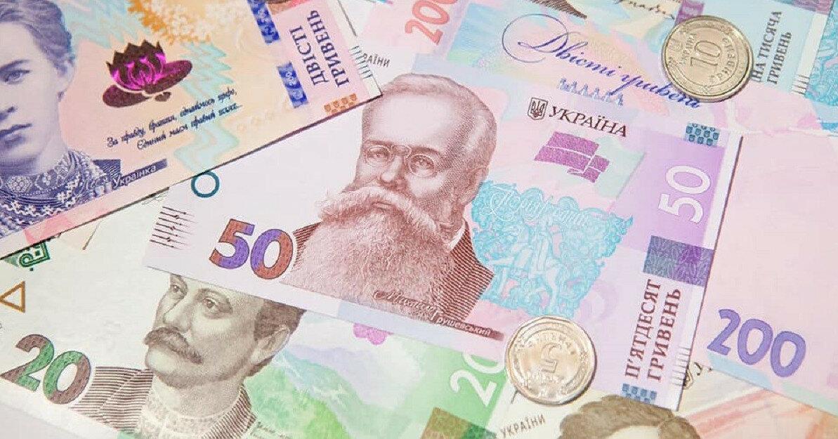 """Украинцы будут платить """"взносы"""" на вторую пенсию: Лазебная назвала дату"""