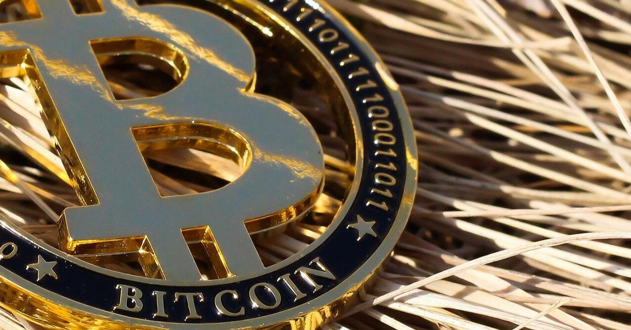 Курс биткоина вскоре может взлететь: озвучен прогноз