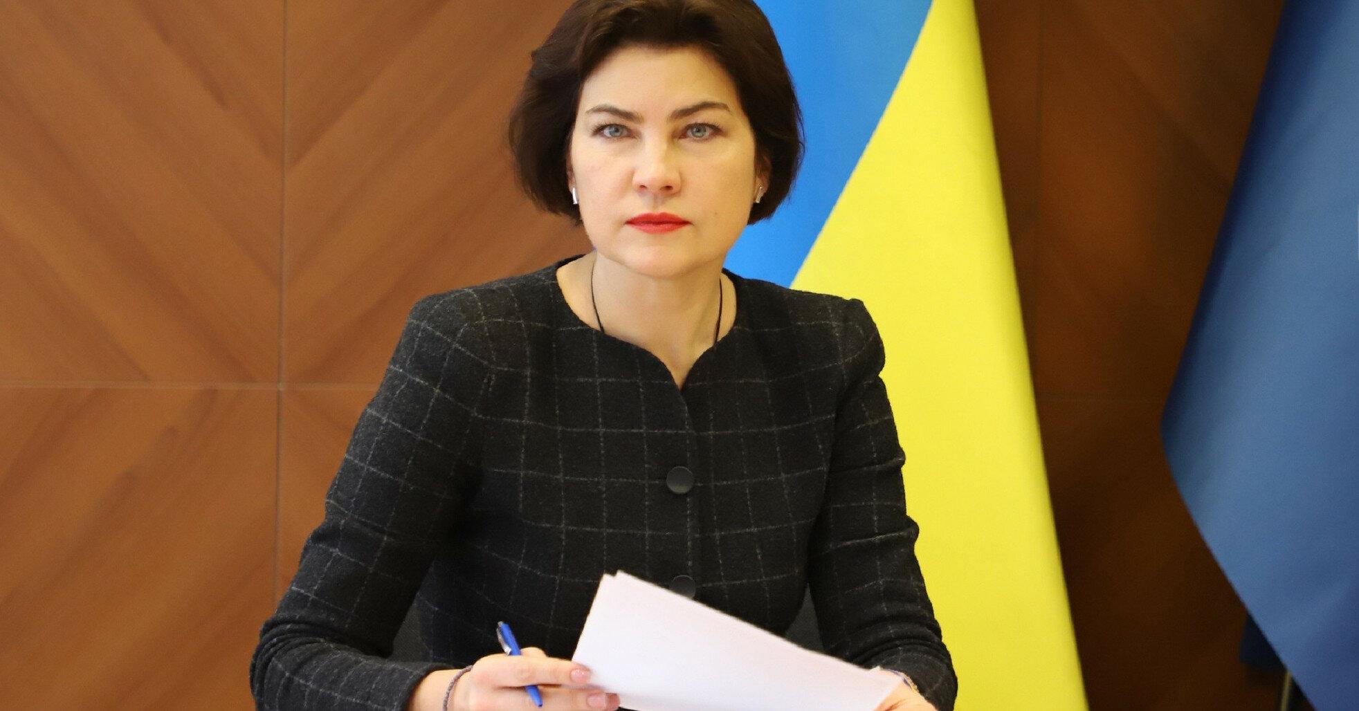 Венедиктова предположила, что прокуратура подаст апелляцию по делу Чауса