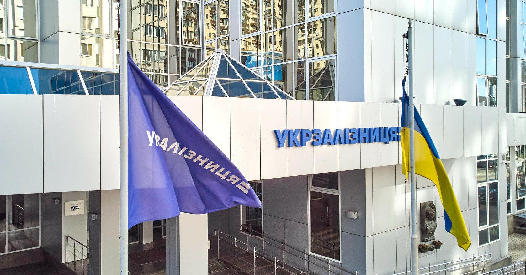 """Экс-менеджер Ахметова может возглавить """"Укрзализныцю"""""""