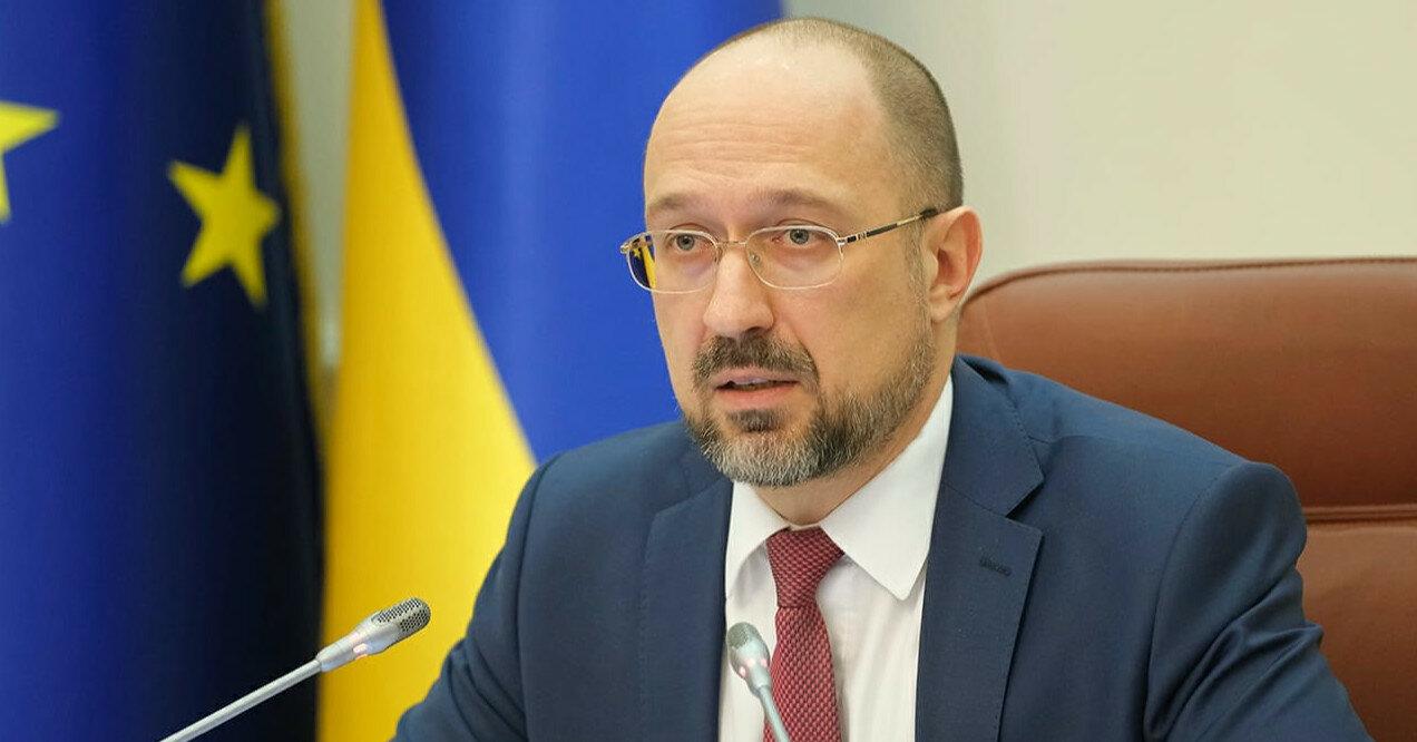 Украина и Молдова изменят соглашение о свободной торговле