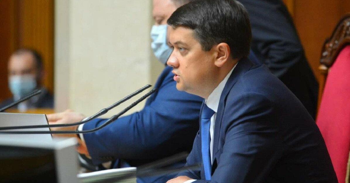 Разумков попросил Данилова назвать депутатов, на которых влияют олигархи