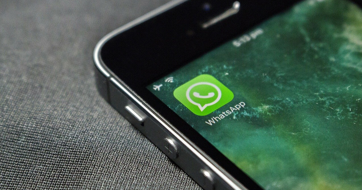 В WhatsApp появилась полезная функция