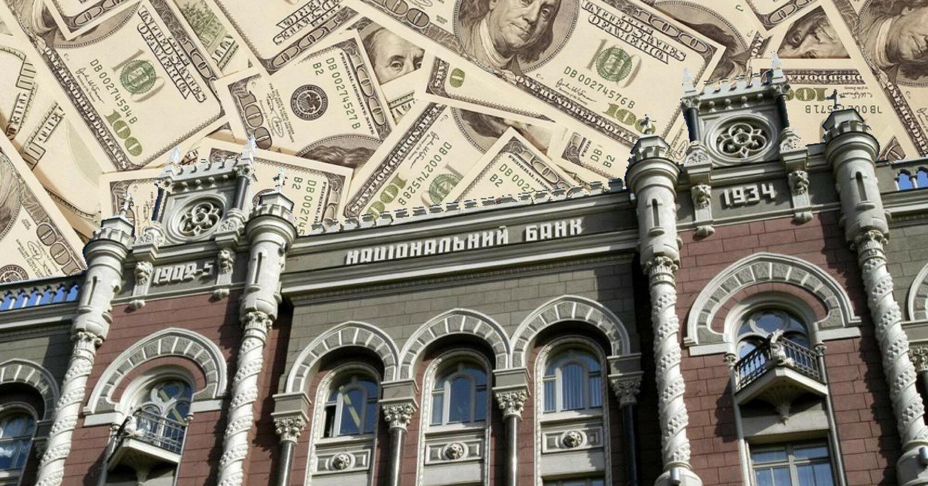 Международные резервы Украины достигли максимума за 9 лет