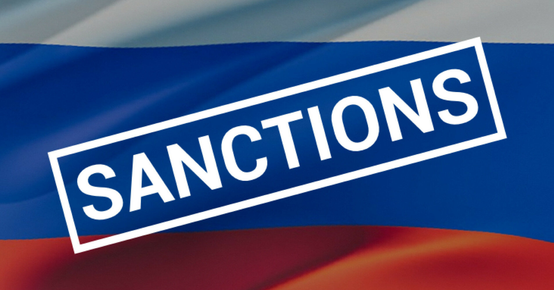 США введут новые антироссийские санкции