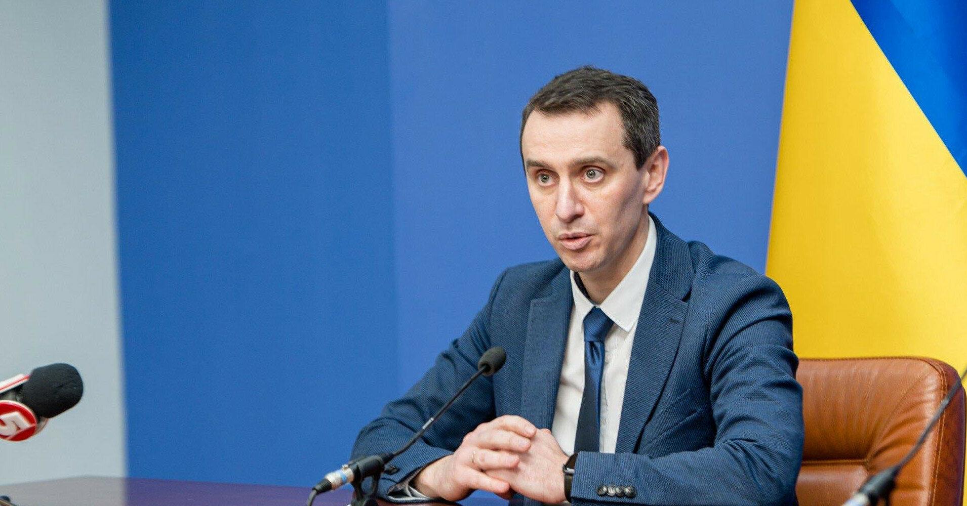 Ляшко заявил о готовности Украины к новой волне COVID-19