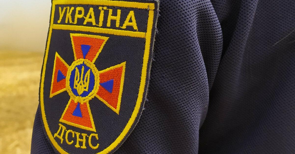 """В Украине создают """"Центр противодействия стихийным бедствиям"""""""