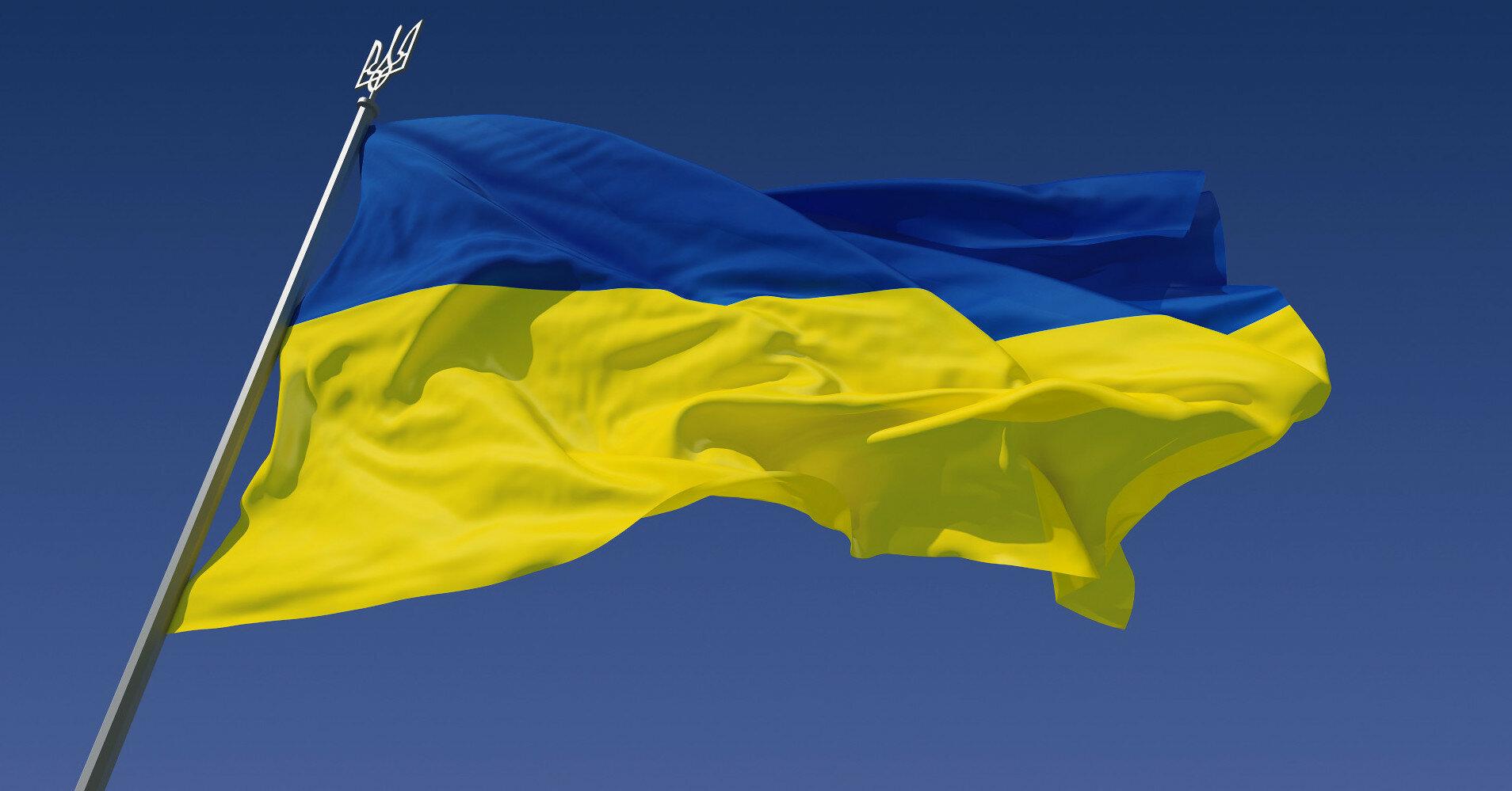 Украинские звезды поздравляют с Днем Государственного флага