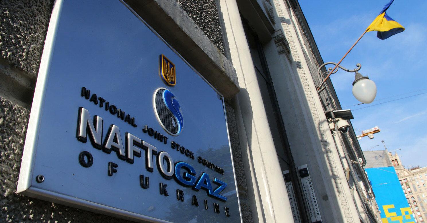 Нафтогаз отсудил сотни миллионов долгов у региональной компании