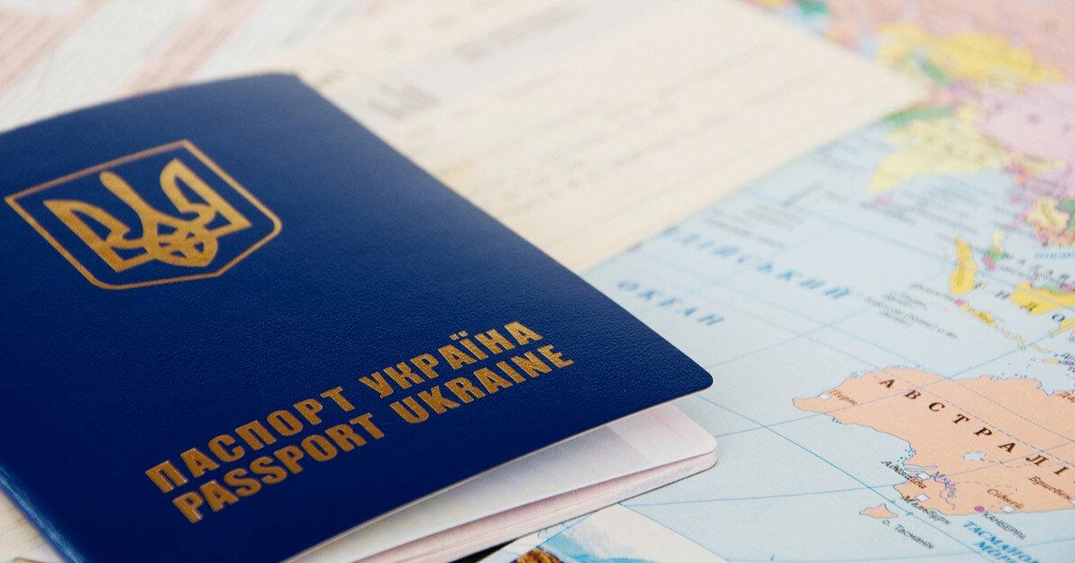 Украина считает некорректными претензии по паспортам от ЕС