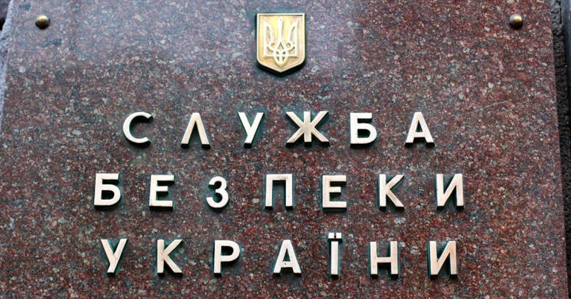 На Херсонщине разоблачили агента российской военной разведки
