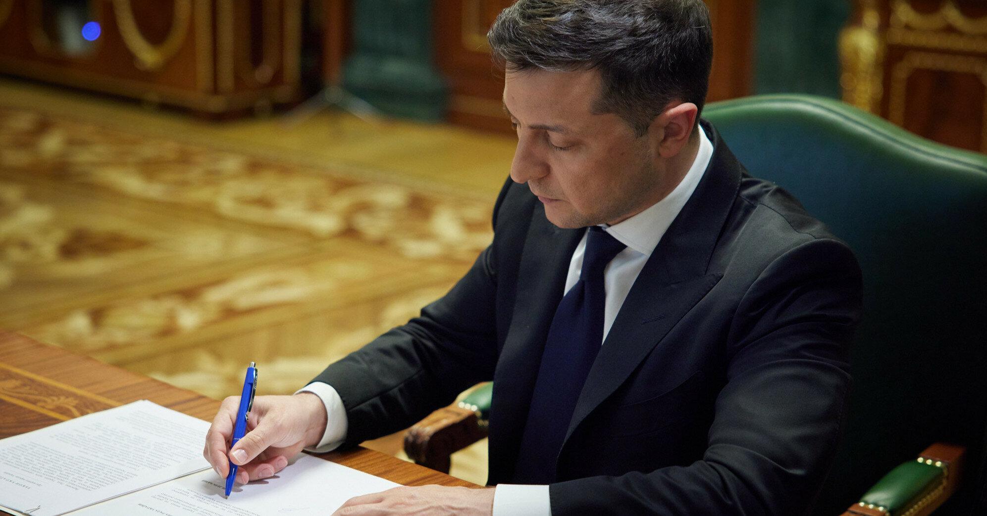 Зеленский подписал закон, стимулирующий развитие цифровой экономики