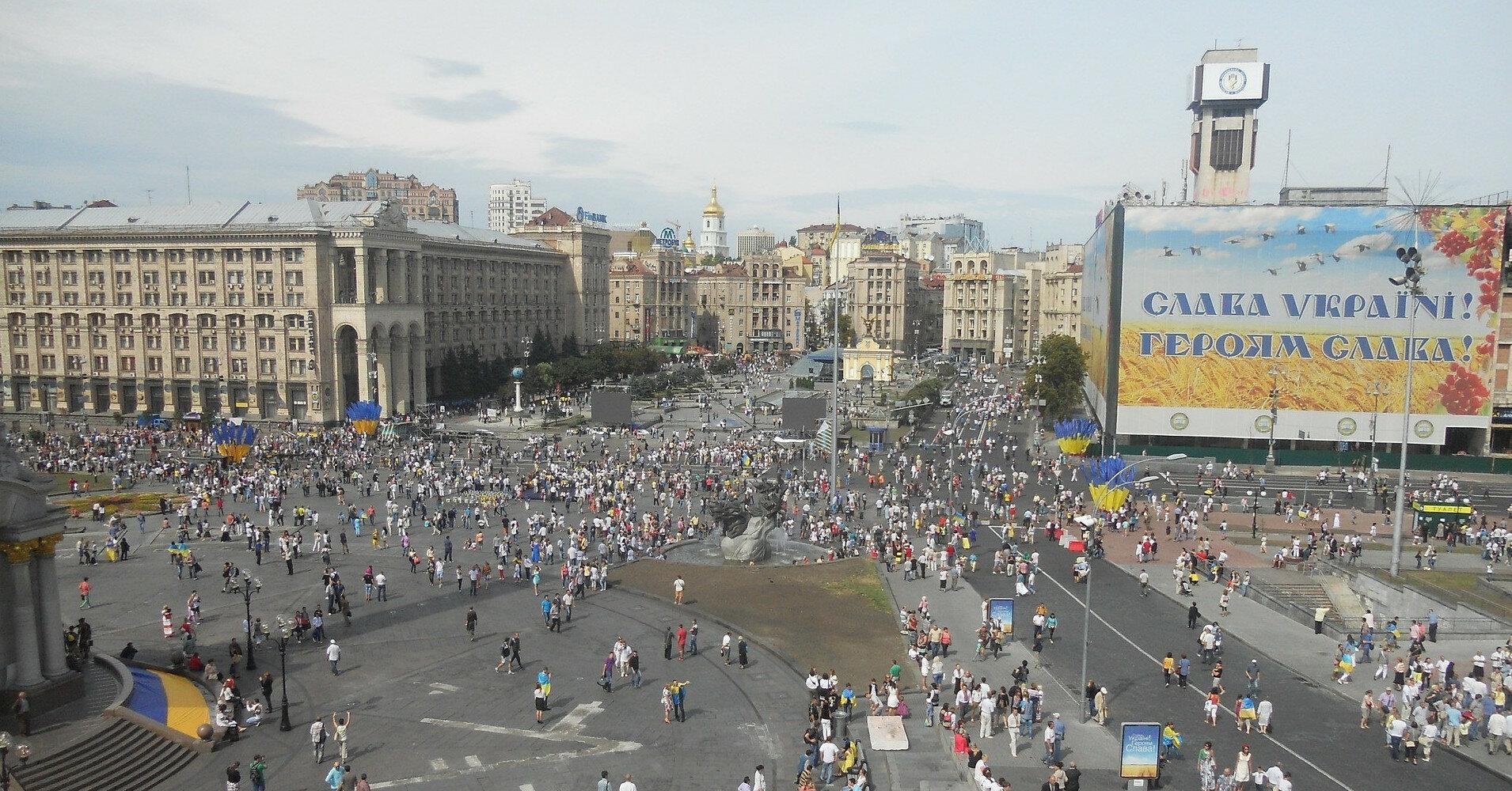 Київ у топ-10 світових столиць за розвитком шерінгової економіки