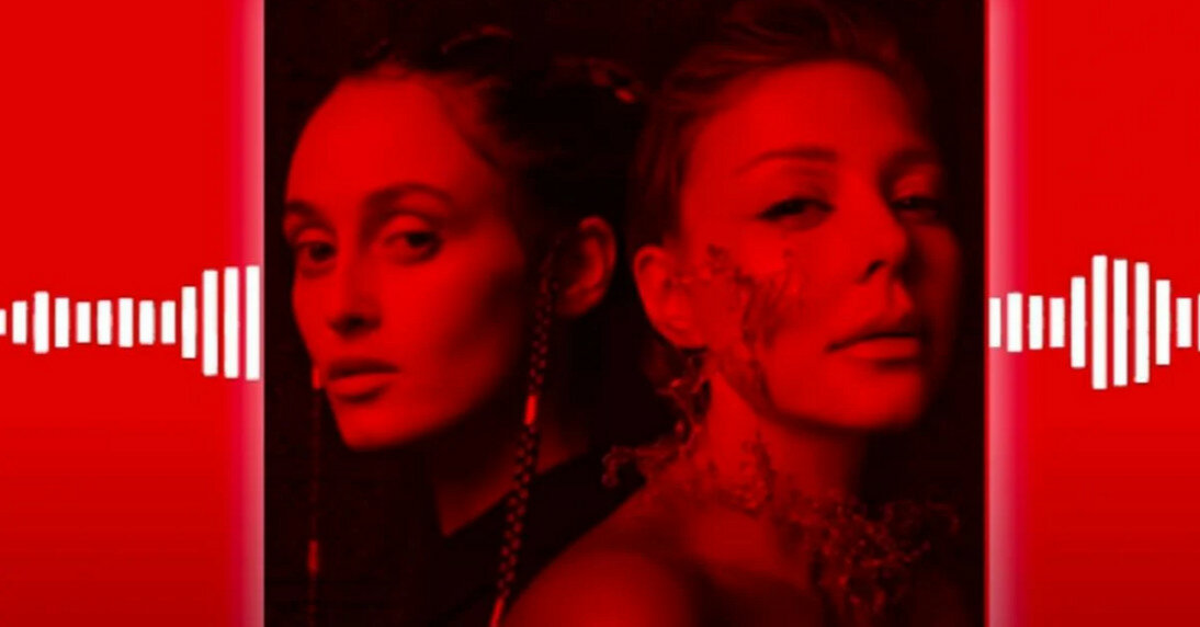 Тина Кароль и Alina Pash презентовали совместный трек
