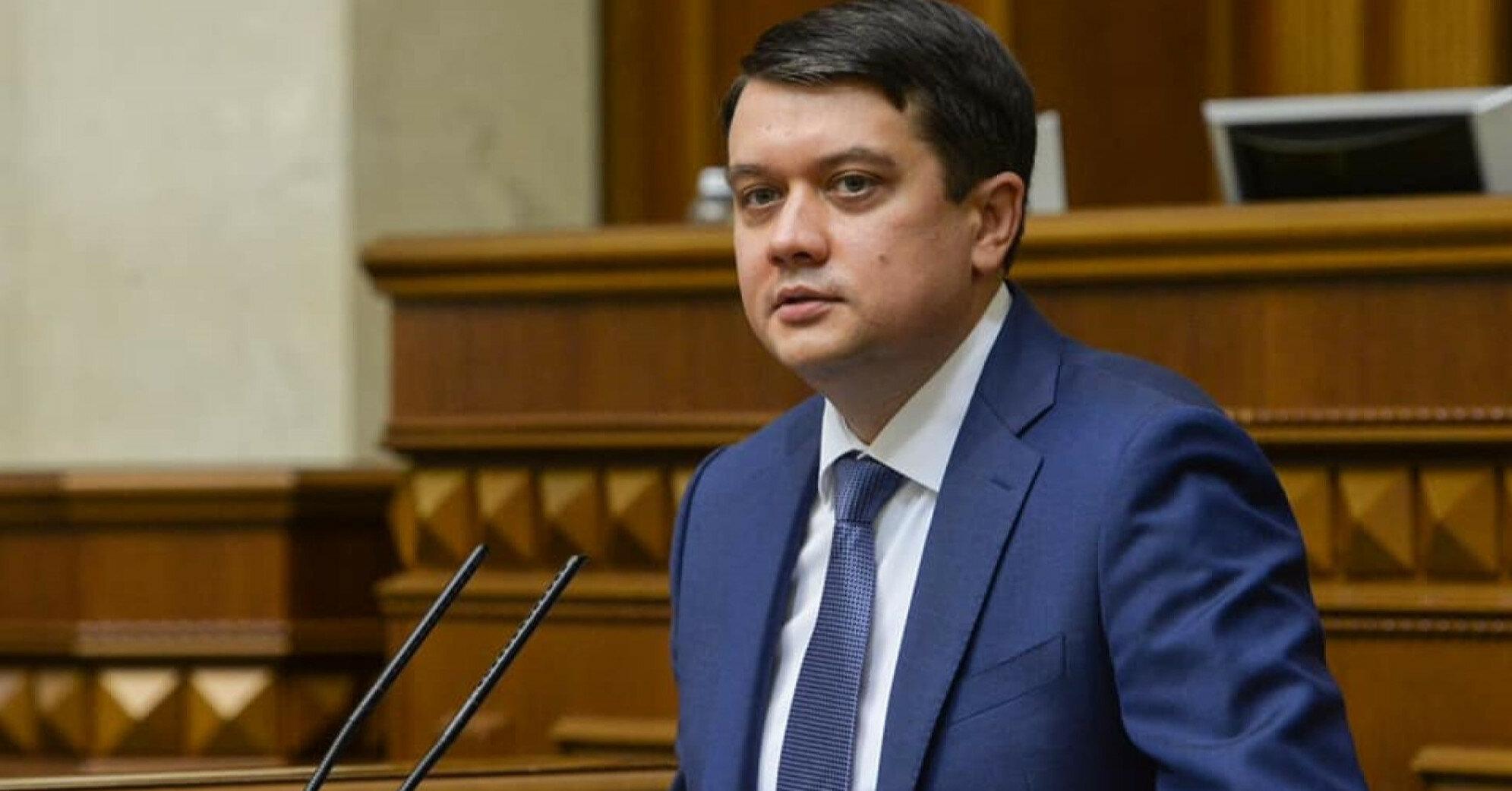 У Зеленского готовят отставку Разумкова – источник