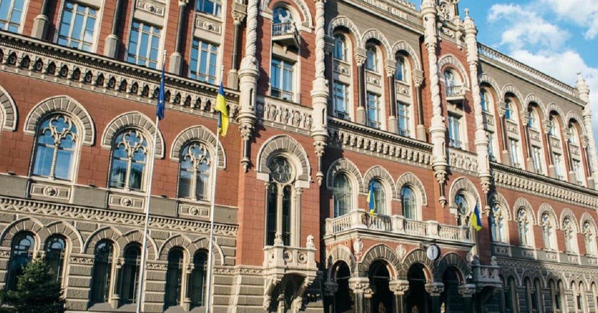 НБУ запретил работу более чем 30 финансовых компаний