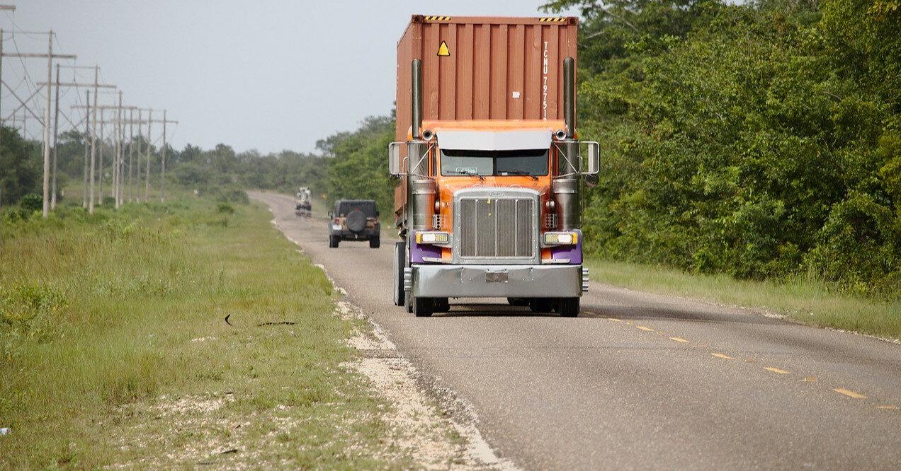 АМКУ оштрафовал три компании за сговор на торгах по ремонту дорог