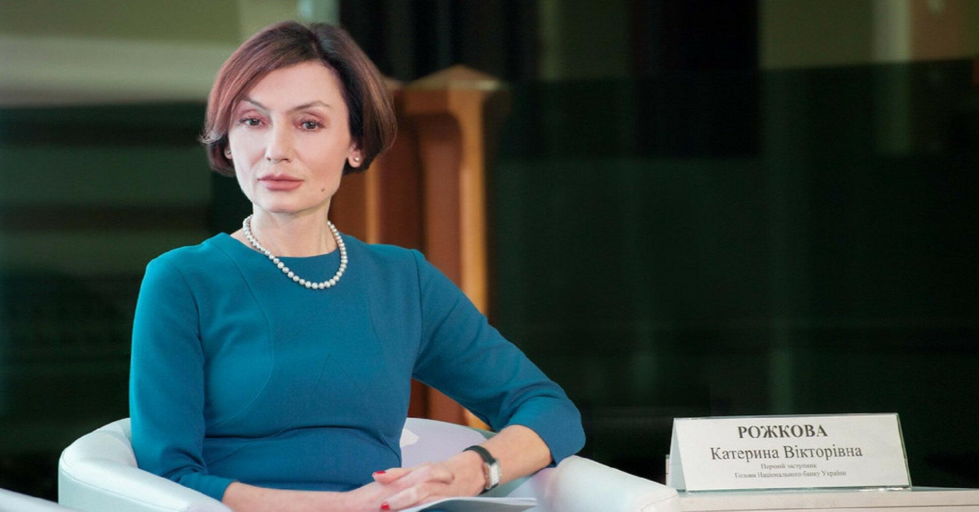 Дело Рожковой: суд признал законным выговор замглаве НБУ