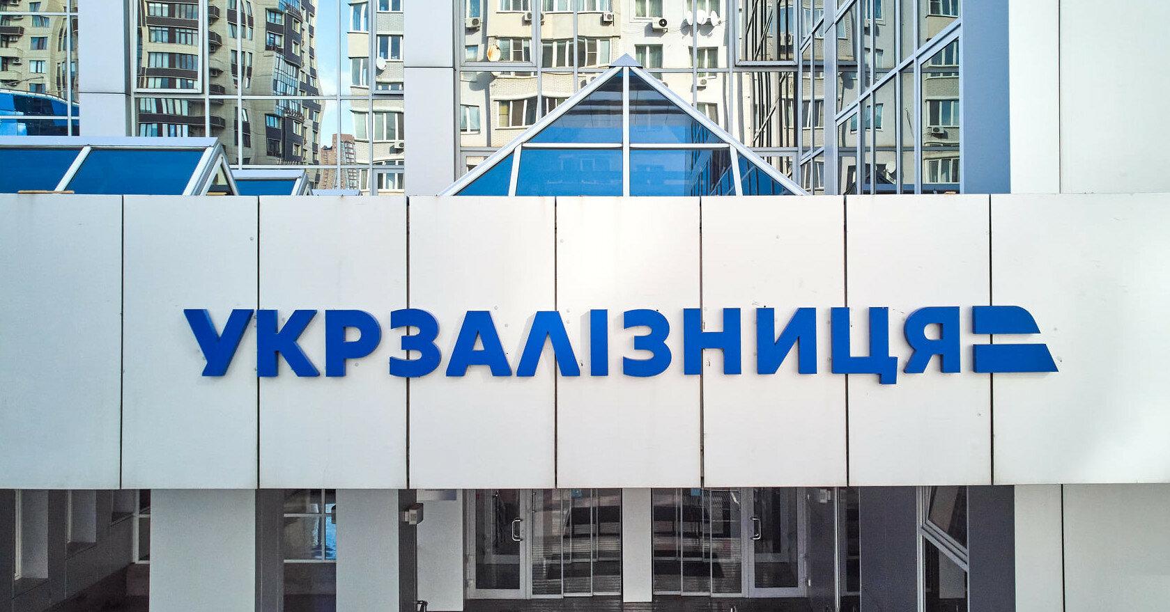"""Глава """"Укрзализныци"""" уходит в отставку: принято решение"""