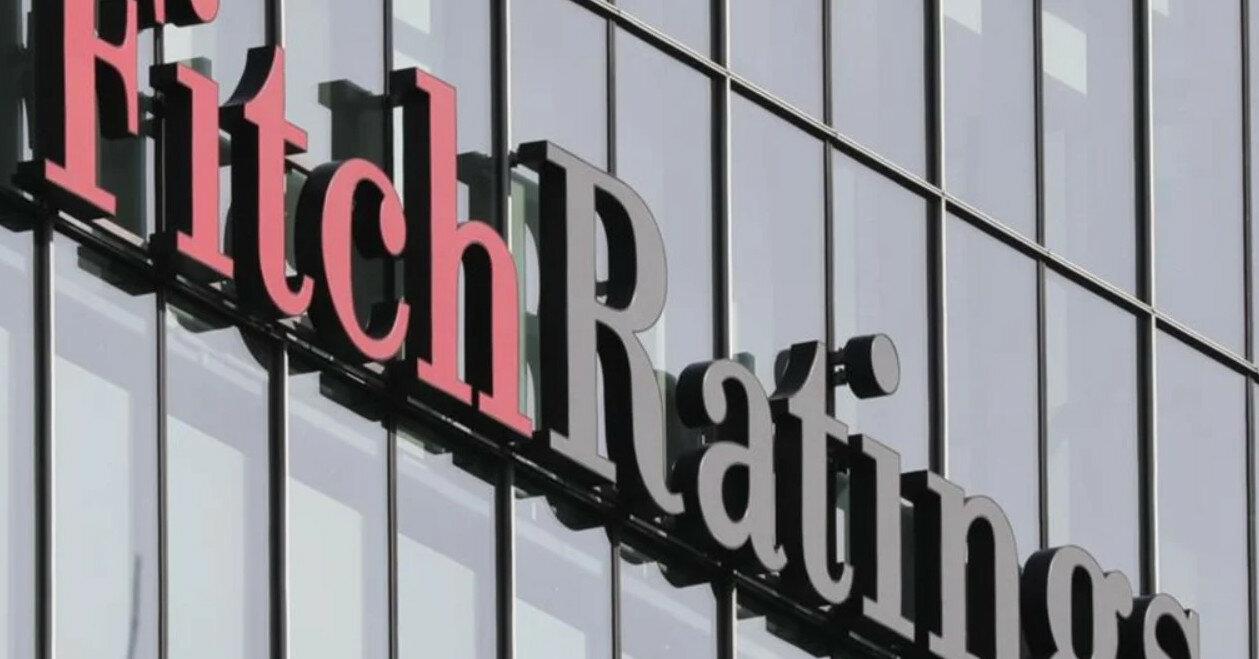 "Fitch улучшило прогноз рейтинга ""B"" Украины до позитивного"