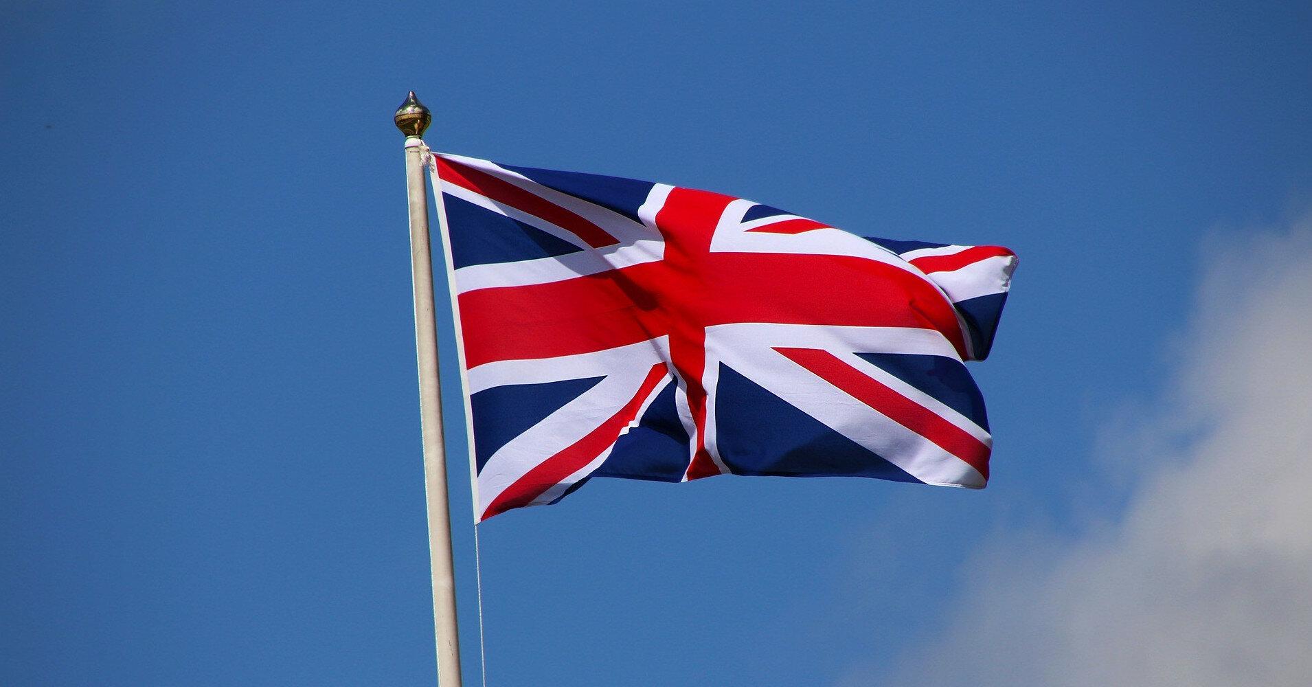 Великобритания ввела санкции против сотрудников ФСБ РФ