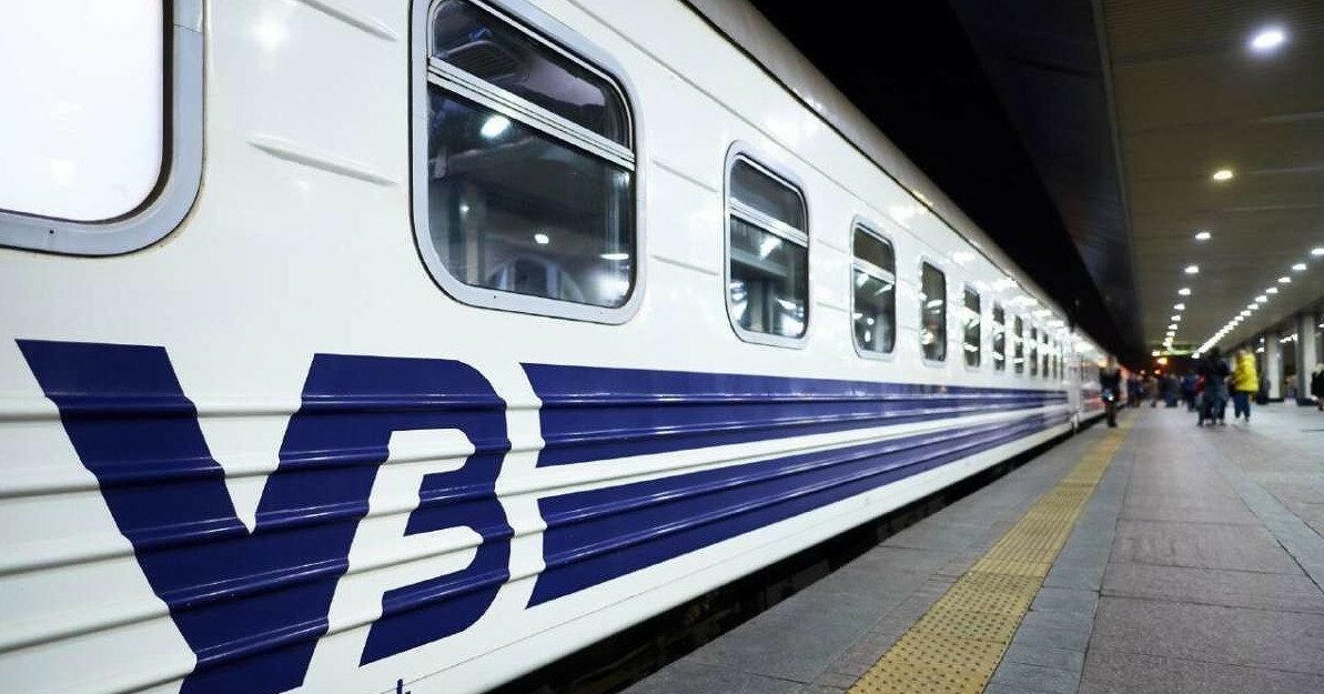Из-за непогоды задерживается ряд поездов Укрзализныци: список