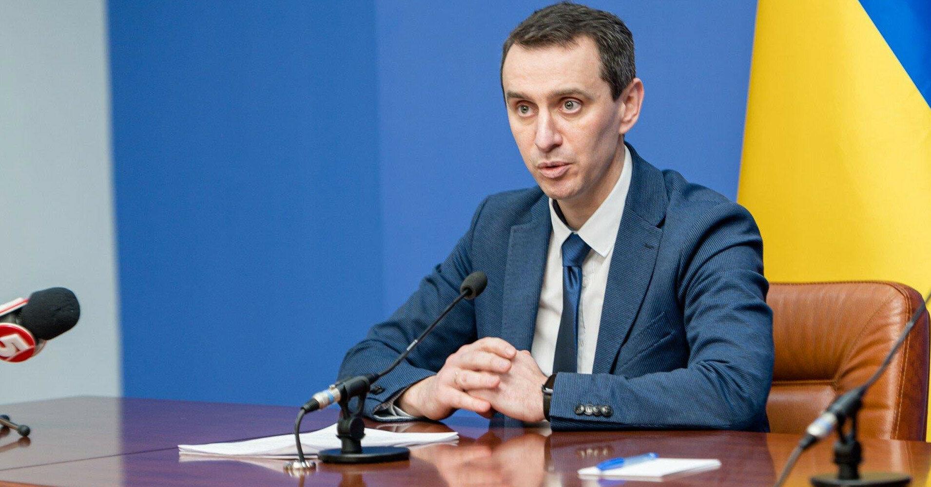 Украинские СOVID-сертификаты одними из первых признают в ЕС – Ляшко