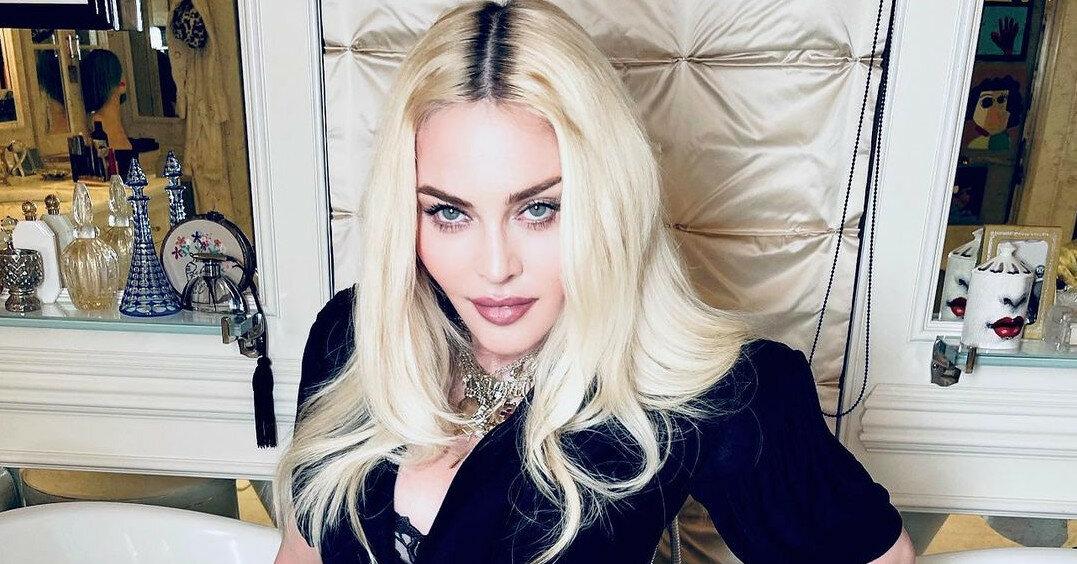 Мадонне – 63: как звезда выглядела в молодости