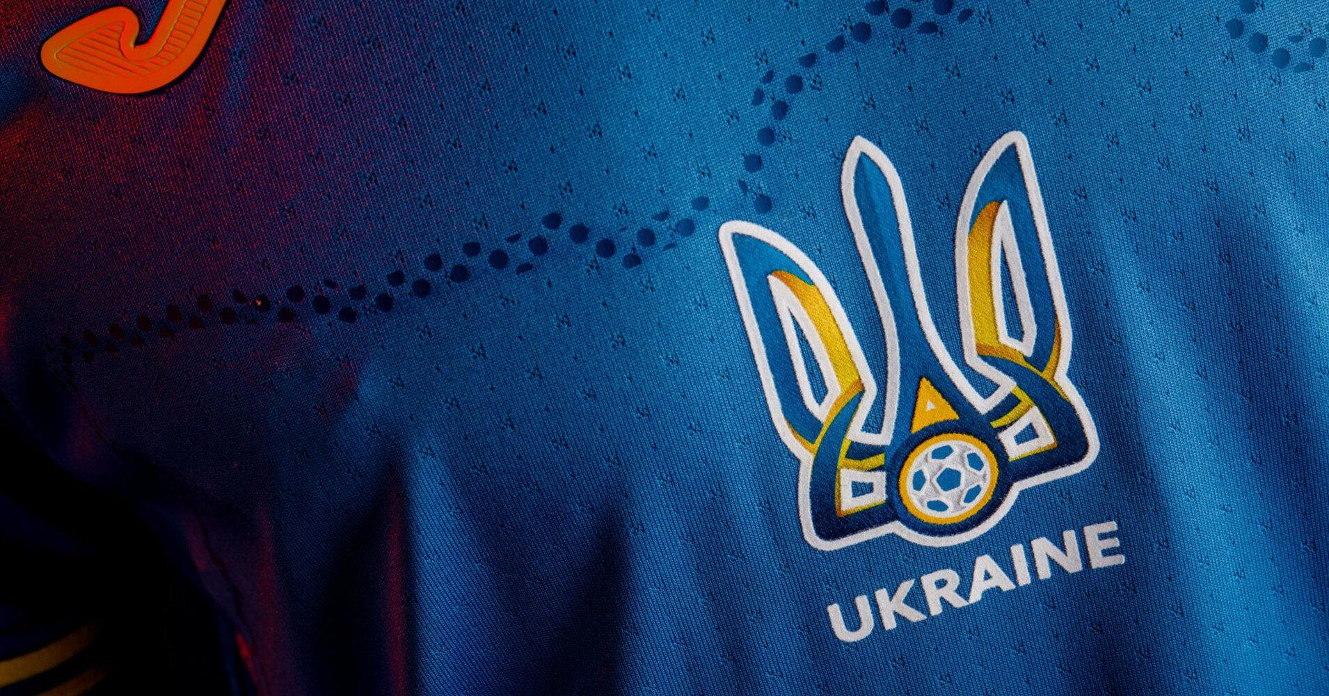 Австрия отрывается от Украины в таблице коэффициентов УЕФА