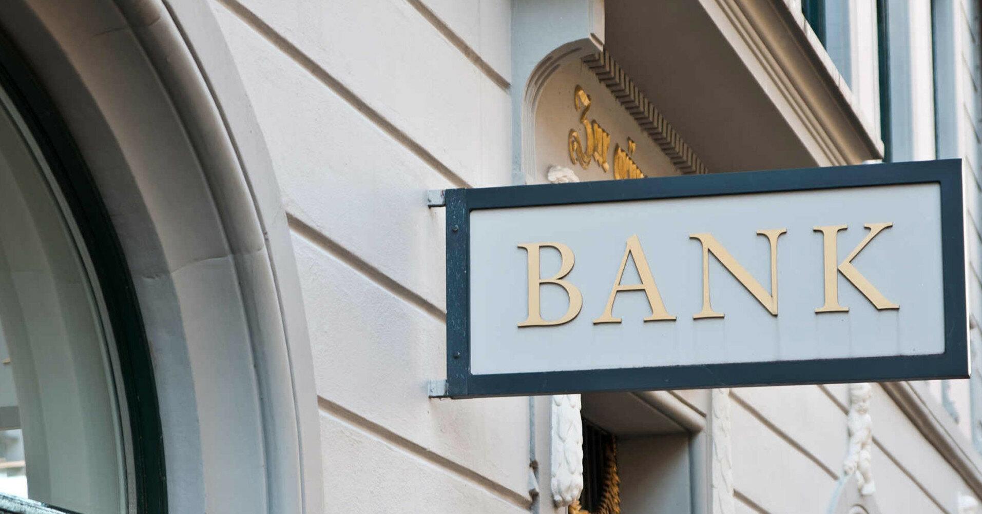 Несколько банков в Украине могут закрыться в ближайший год