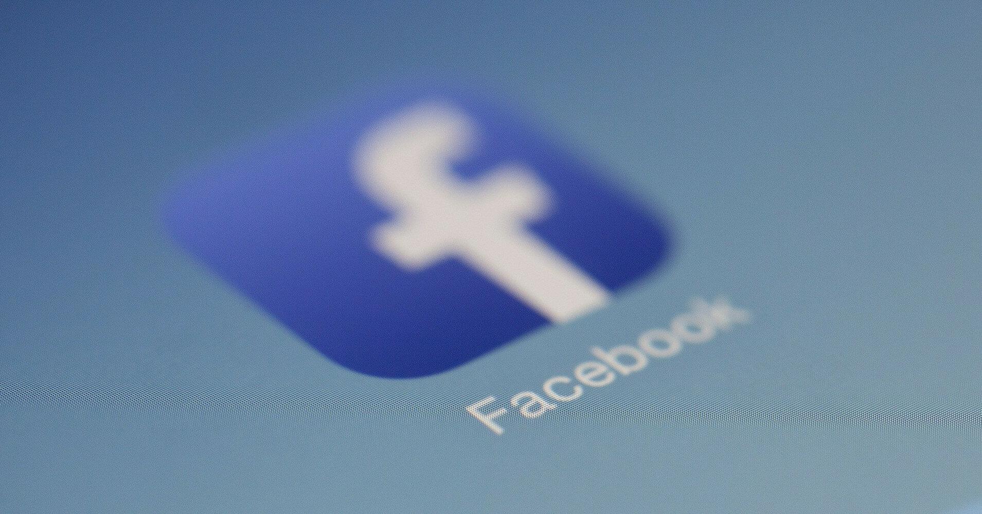 Facebook запустил приложение для видеовстреч