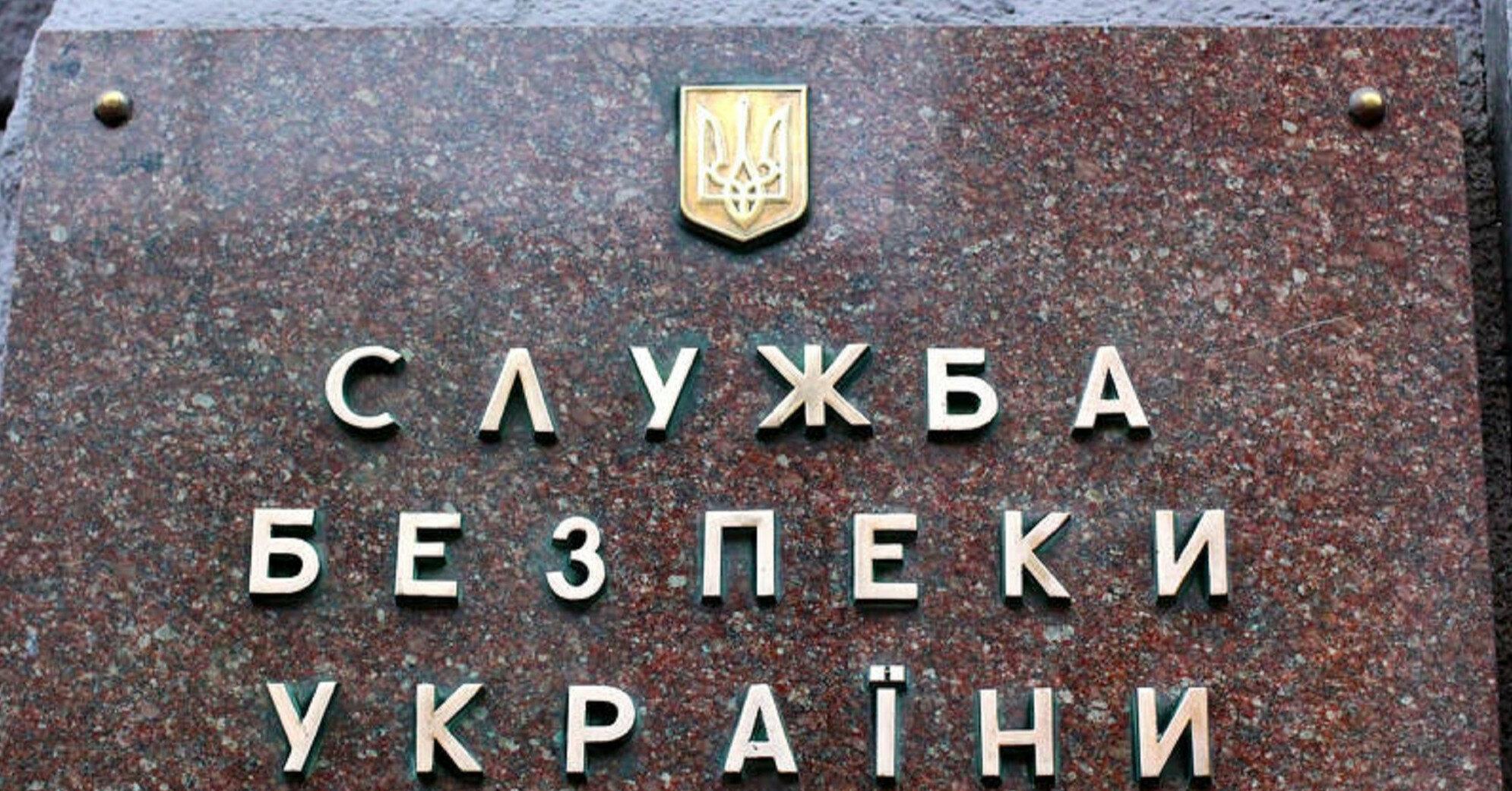 Экс-глава СБУ заявил, что за 30 лет Украина не построила демократию