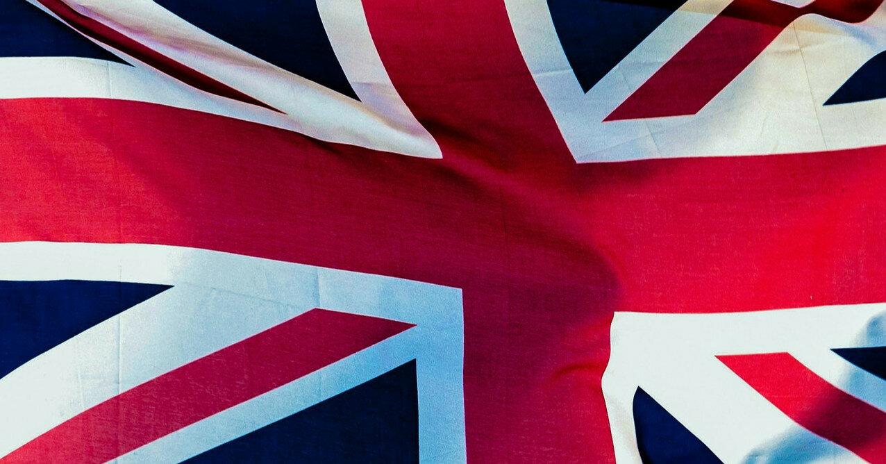 Великобритания перейдет на водород