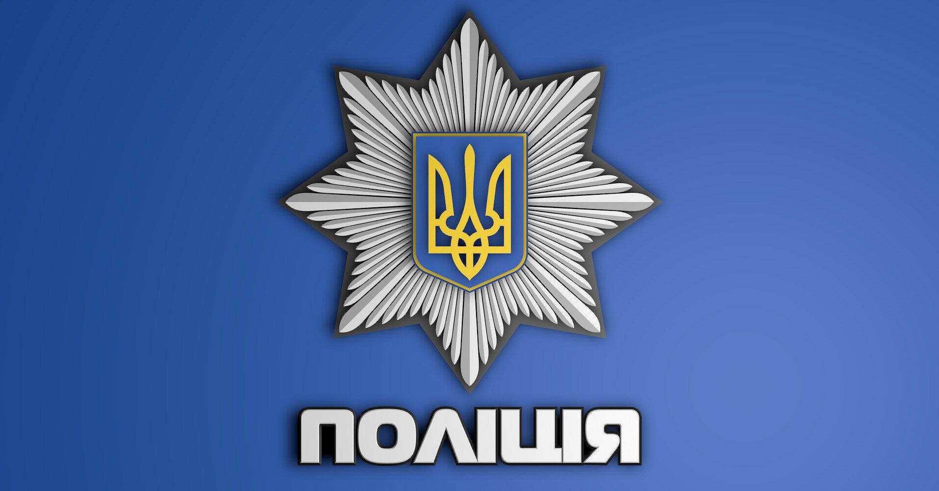 В Нацполиции сообщили, что Шишов не обращался по поводу возможной слежки