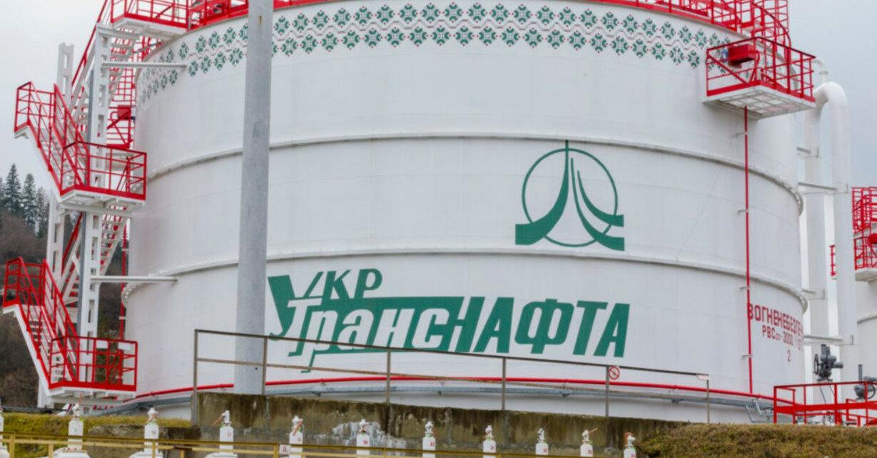 """""""Укртранснафта"""" запустила услугу хранения нефти"""