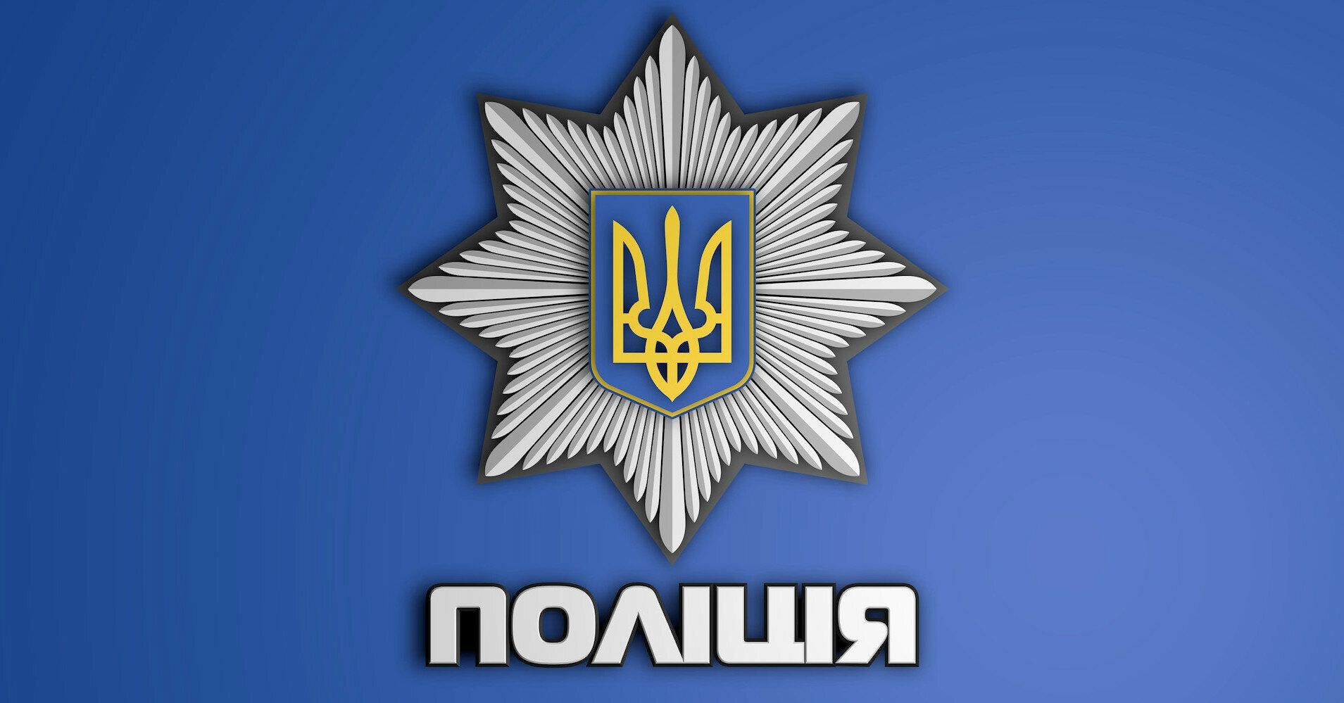 В центре Днепра произошел взрыв в доме, есть жертвы