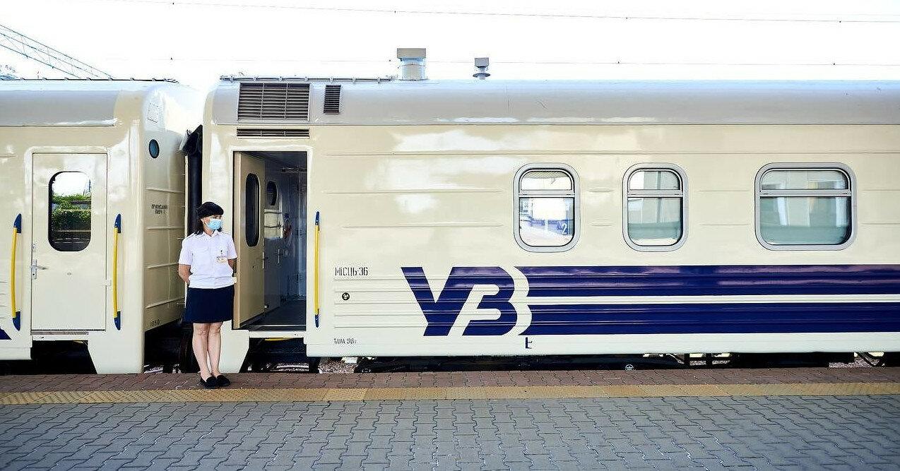 УЗ запустит дополнительный поезд в южном направлении