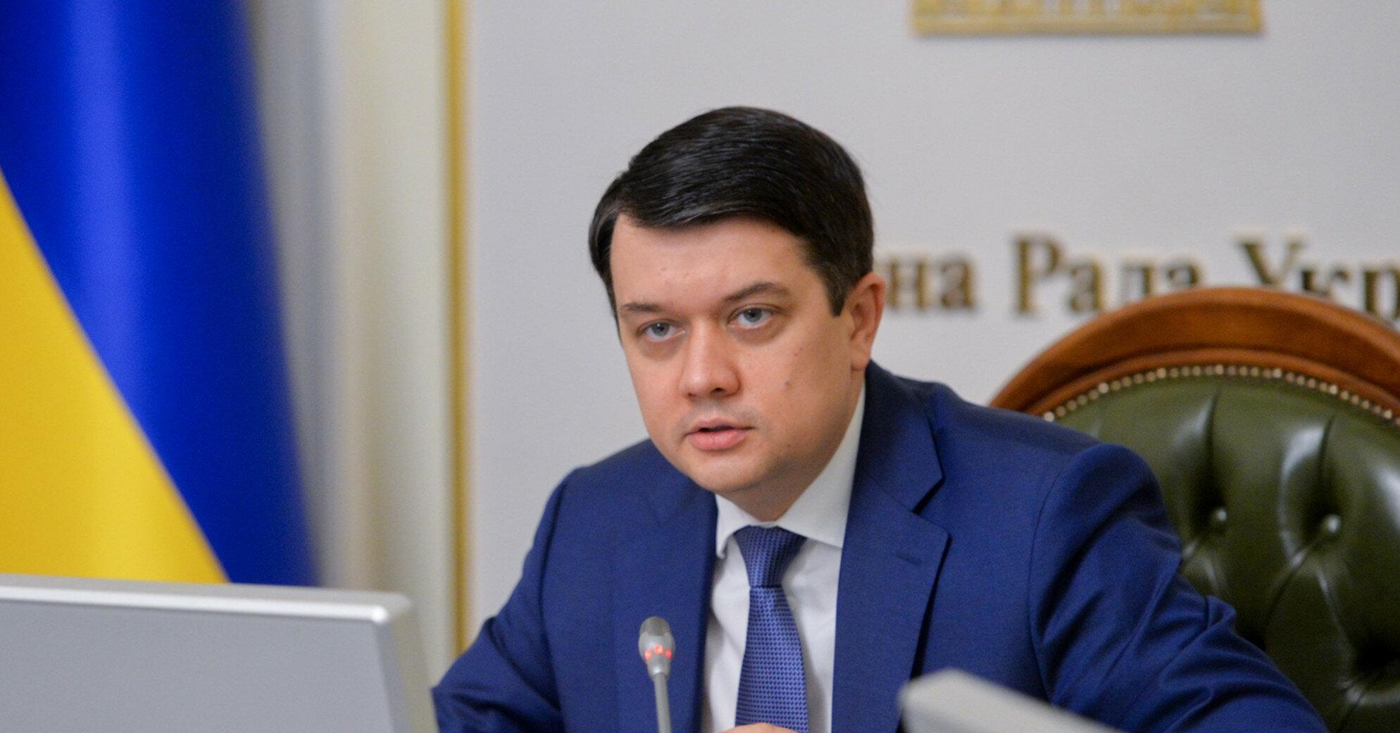 Разумков прокоментував чутки про своє відсторонення