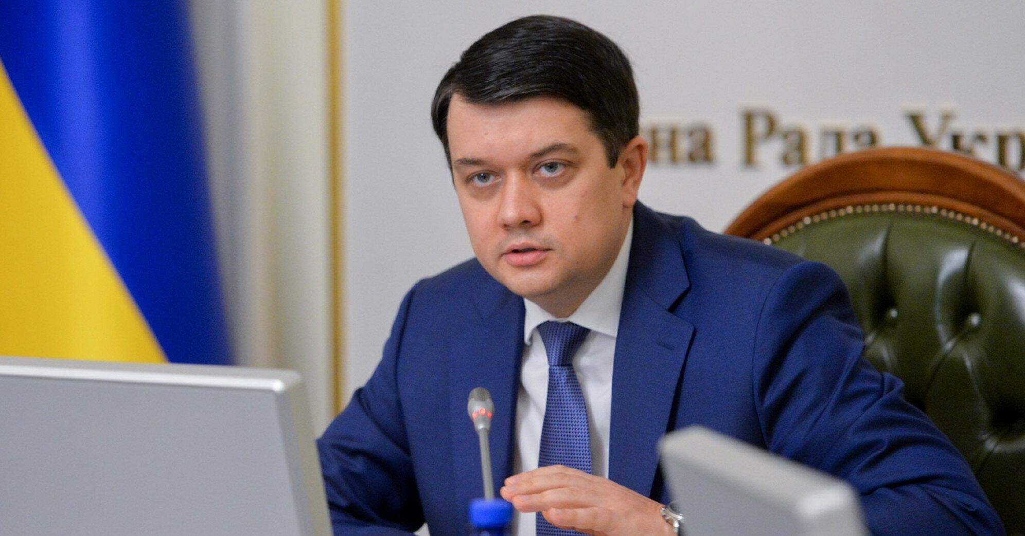 Разумков рассказал, смогут ли отменить компенсации на жилье нардепам
